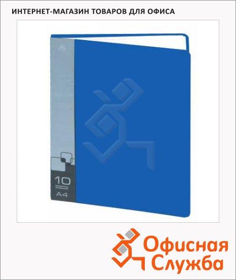 фото: Папка файловая Бюрократ синяя на 10 файлов, А4, BPV10BLUE