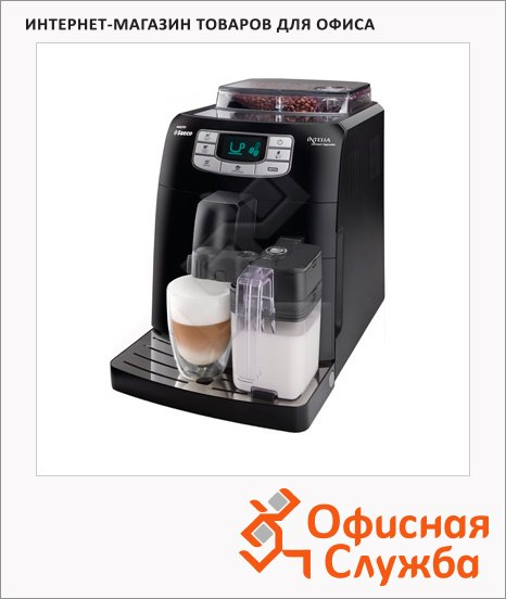 фото: Кофемашина автоматическая Intelia Cappuccino HD 8753 черная