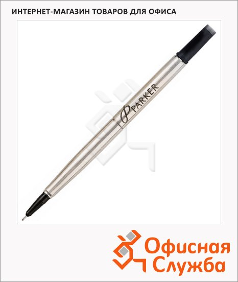 Стержень для ручки-роллера Parker Z01 М, черный, S0168630