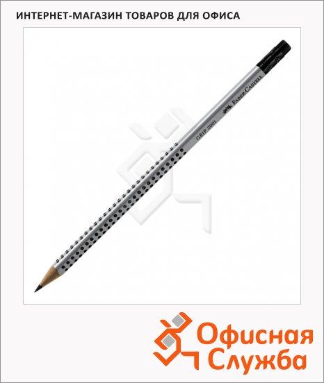 Карандаш чернографитный Faber-Castell Grip 2001 HB, трехгранный, с ластиком, 117200