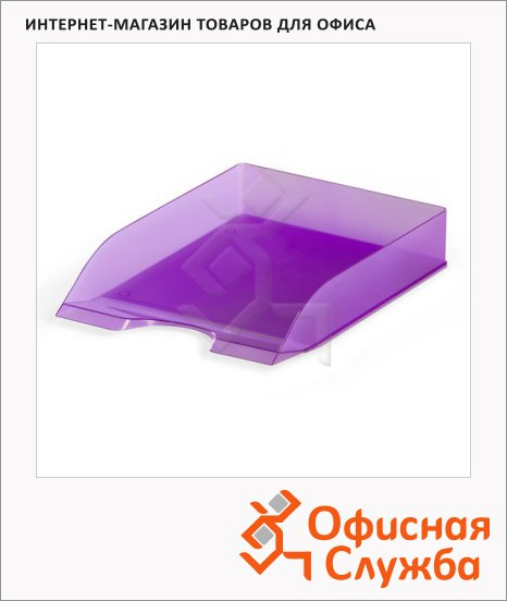 фото: Лоток горизонтальный для бумаг Durable Basic Tray А4 фиолетовый, 1701673929