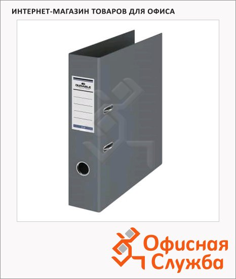 Папка-регистратор А4 Durable серая, 70 мм, 3110-10