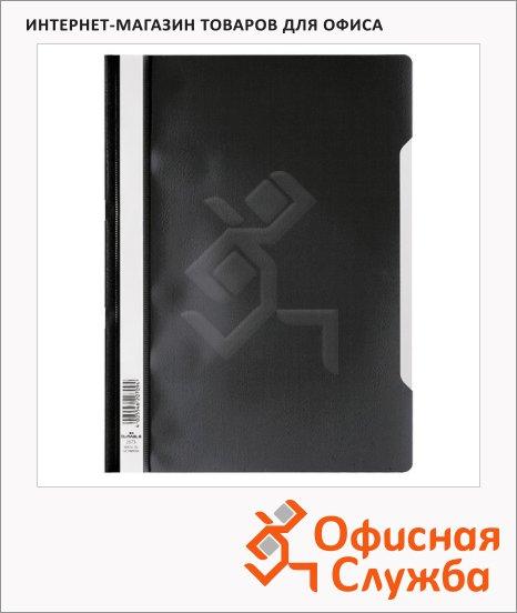 Скоросшиватель пластиковый Durable черный, А4, 2573-01