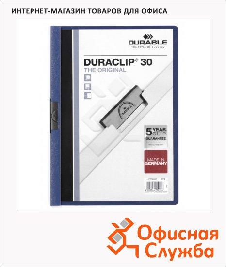 Пластиковая папка с клипом Durable Duraclip синяя, А4, до 30 листов, 2200-07