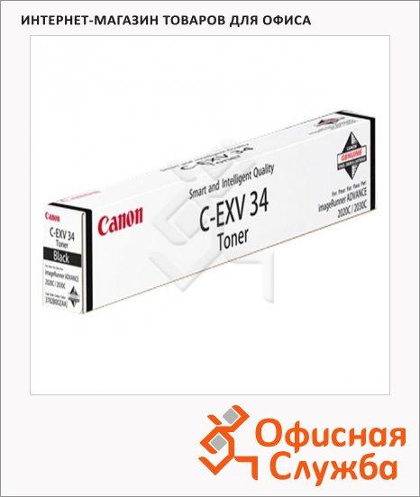 фото: Тонер-картридж Canon C-EXV34 черный, (3782B002)