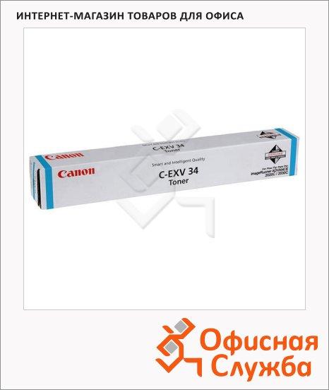 фото: Тонер-картридж Canon C-EXV34 голубой, (3783B002)