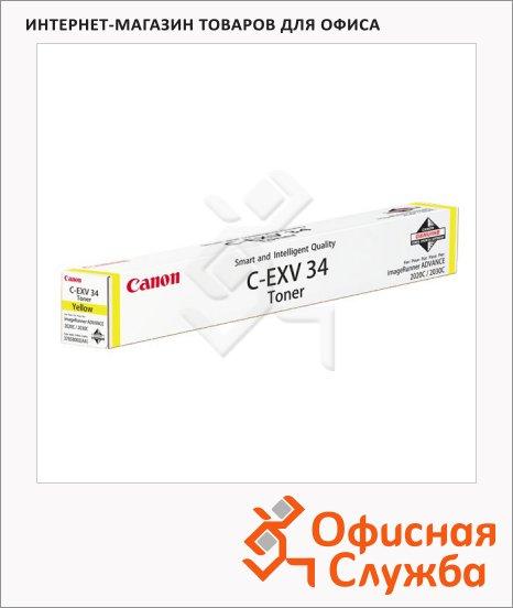 фото: Тонер-картридж Canon C-EXV34 желтый, (3785B002)