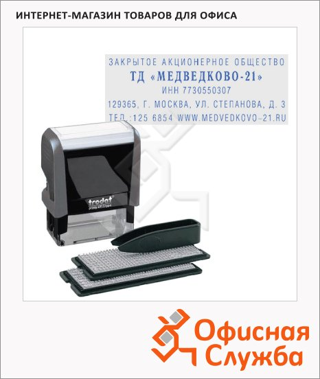 Штамп прямоугольный самонаборный Trodat Printy Typomatic 5 строк, 58х22мм, синий, 4913/DB