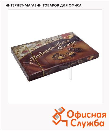 Конфеты Рот Фронт ассорти Подмосковные вечера, 200г