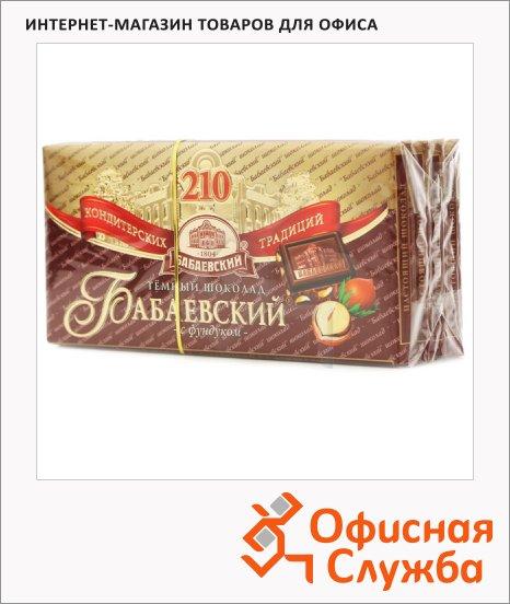 фото: Шоколад Бабаевский темный с фундуком 4штх100г
