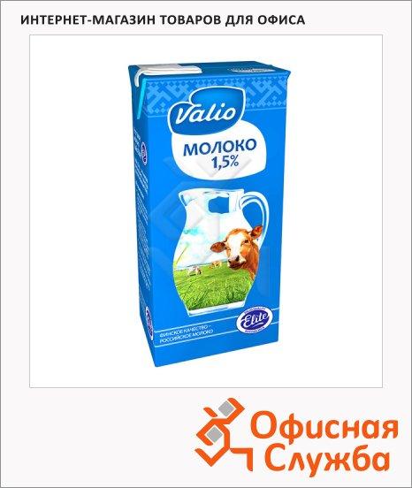 фото: Молоко Valio 1.5% 1л, ультрапастеризованное