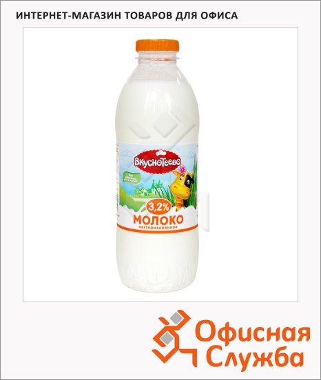 фото: Молоко Вкуснотеево 3.2% 900г, пастеризованное
