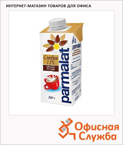 фото: Сливки Parmalat 11% 200г, стерилизованные
