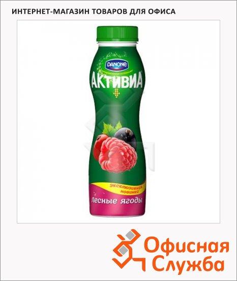Йогурт питьевой Активиа лесная ягода, 290г