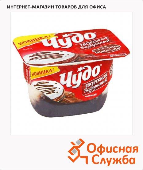 фото: Творожок Чудо Воздушный шоколад 4.2%, 100г