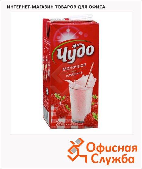 фото: Молочный коктейль 2% 950г