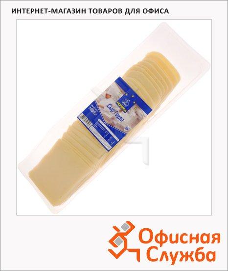 Сыр в нарезке Horeca 48% Гауда, 1кг