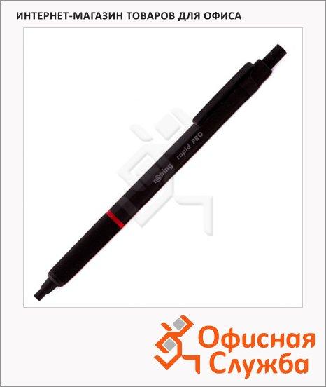 Ручка шариковая Rotring Rapid Pro черная, М, черный корпус