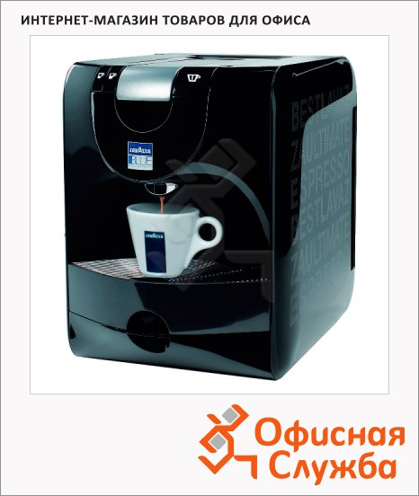 Кофемашина капсульная Lavazza Blue 951, 1200 Вт, черная