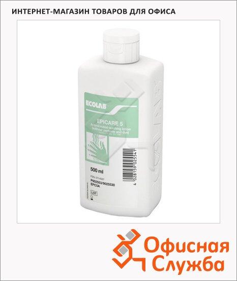 Моющий лосьон для рук Ecolab Epicare 5 500мл, антисептический, 9025530
