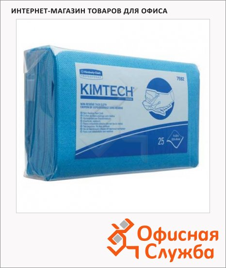 ����������� �������� Kimberly-Clark Kimtech 7592, ������, 25��, 1 ����, �����
