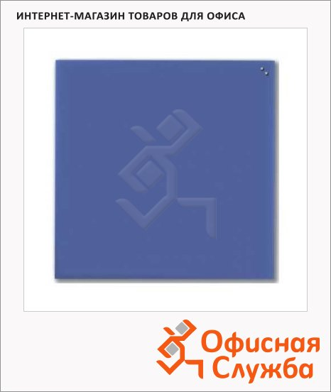 Доска магнитная маркерная стеклянная Naga 10150 100х100см, кобальтовая синяя
