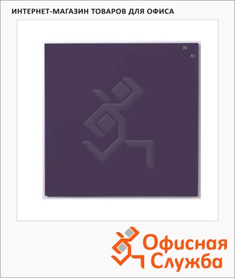 фото: Доска магнитная маркерная стеклянная 10773 45х45см фиолетовая