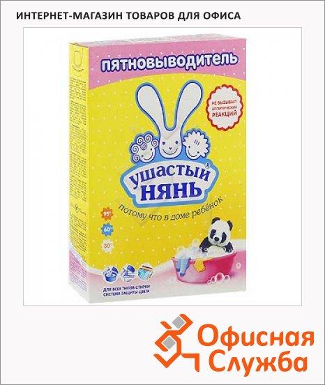 Пятновыводитель Ушастый Нянь 0.5кг, детский, порошок