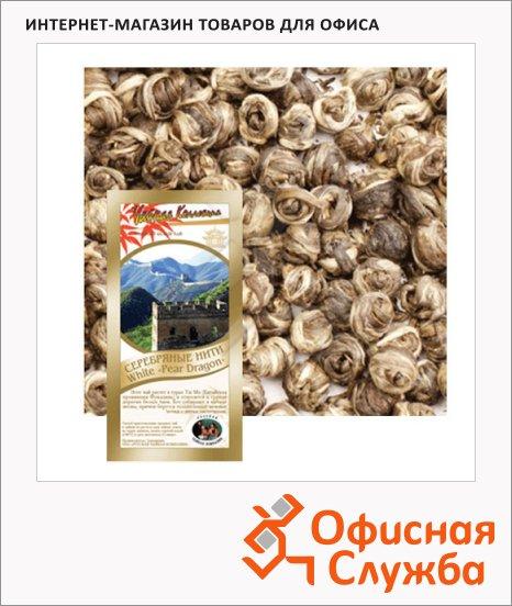 Чай Русская Чайная Компания Серебряные Нити, белый, крупнолистовой, 250 г