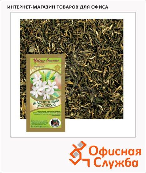 Чай Русская Чайная Компания Жасминовый (Молихуа), зеленый, крупнолистовой, 270 г