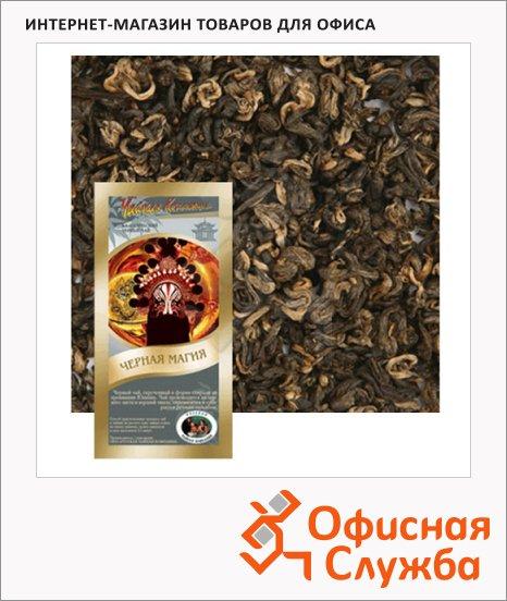 Чай Русская Чайная Компания Черная Магия, черный, крупнолистовой, 300 г