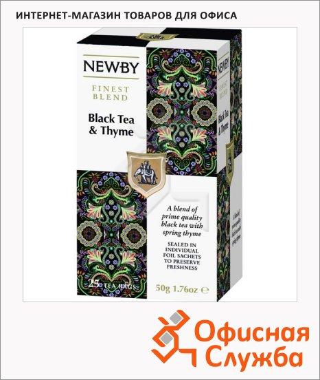 Чай Newby Thyme