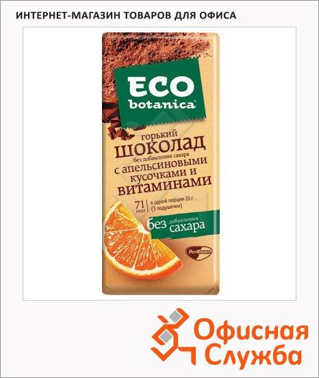 фото: Шоколад без сахара Рот Фронт Eco botanica апельсин 90г