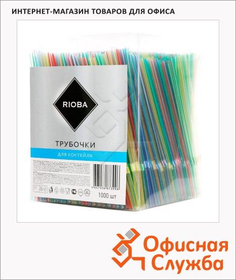 Трубочки для коктейлей Rioba d=0.5см, 21см, 1000шт/уп