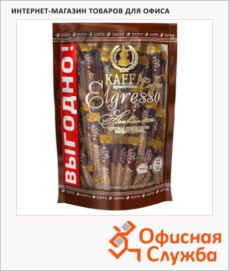 фото: Кофе порционный Kaffa Elgresso Классический 100шт х 2г растворимый, пакет