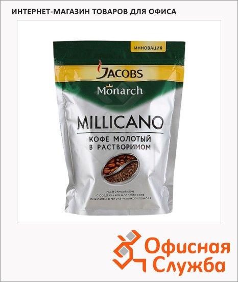 Кофе растворимый Jacobs Monarch Millicano 150г, пакет