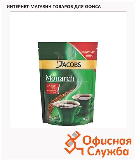 фото: Кофе растворимый Jacobs Monarch 75г пакет
