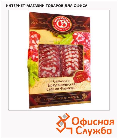 Колбаса Черкизовский сырокопченая ассорти, 300г, нарезка