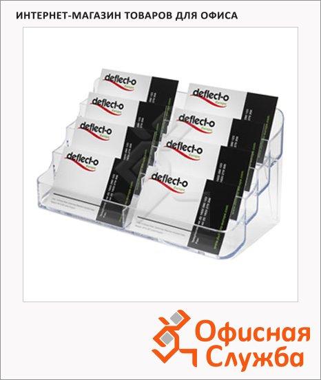 фото: Подставка для визитных карточек 8 отделов 199х89х98 мм, прозрачная