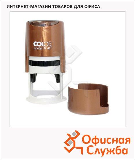 фото: Оснастка для круглой печати Colop Printer d=40мм с крышкой, бронзовая
