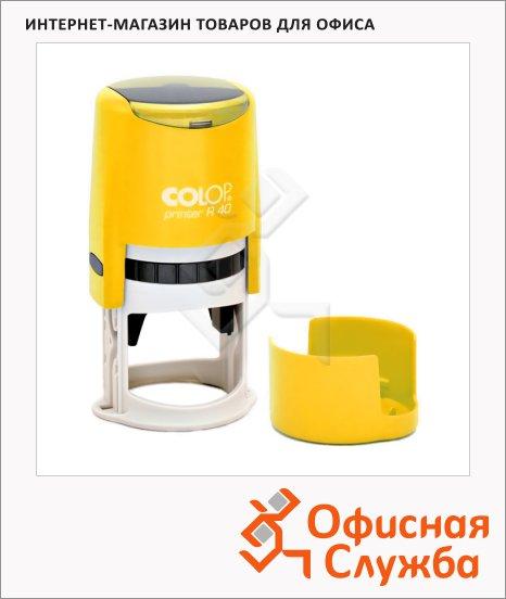 фото: Оснастка для круглой печати Colop Printer d=40мм с крышкой, карри