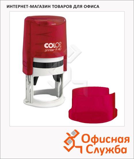 Оснастка для круглой печати Colop Printer d=40мм, с крышкой, рубиновая