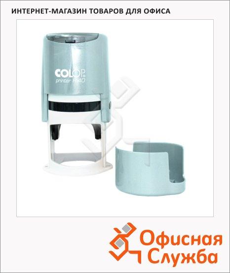 Оснастка для круглой печати Colop Printer d=40мм, с крышкой, серебристая