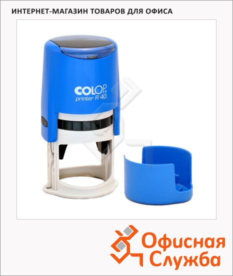 фото: Оснастка для круглой печати Colop Printer d=40мм с крышкой, синяя