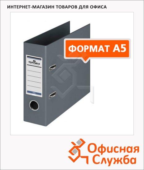 Папка-регистратор А5 Durable серая, 70 мм, 3113-10