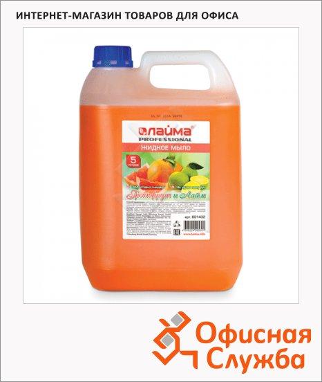 Жидкое мыло наливное Лайма Professional 5л, лайм и грейпфрут