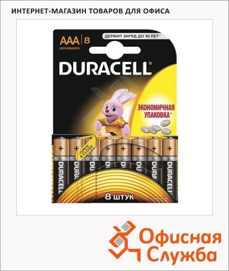 фото: Батарейка Duracell Basic AAA/LR03 1.5В, алкалиновая, 8шт/уп, 2400-AAA-K8