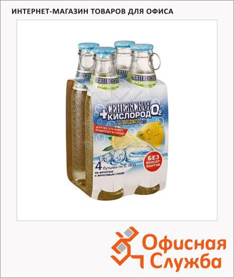 Вода питьевая Сенежская С кислородом без газа, 0.18л х 4шт, стекло, лимон
