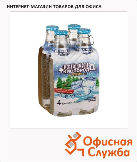 фото: Вода питьевая С кислородом 180мл х 4шт, стекло