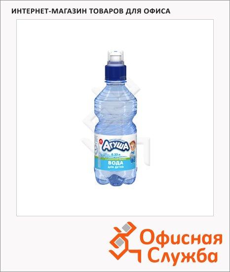 Вода питьевая Агуша Детская без газа, ПЭТ, 0.33л